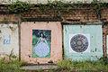 Intervenção em Porto Velho - RO Artista de Plástico (21) (17205674920).jpg