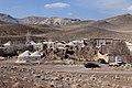 Iran (4809308561).jpg