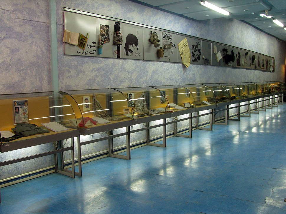 Iranian Martyrs Museum 08