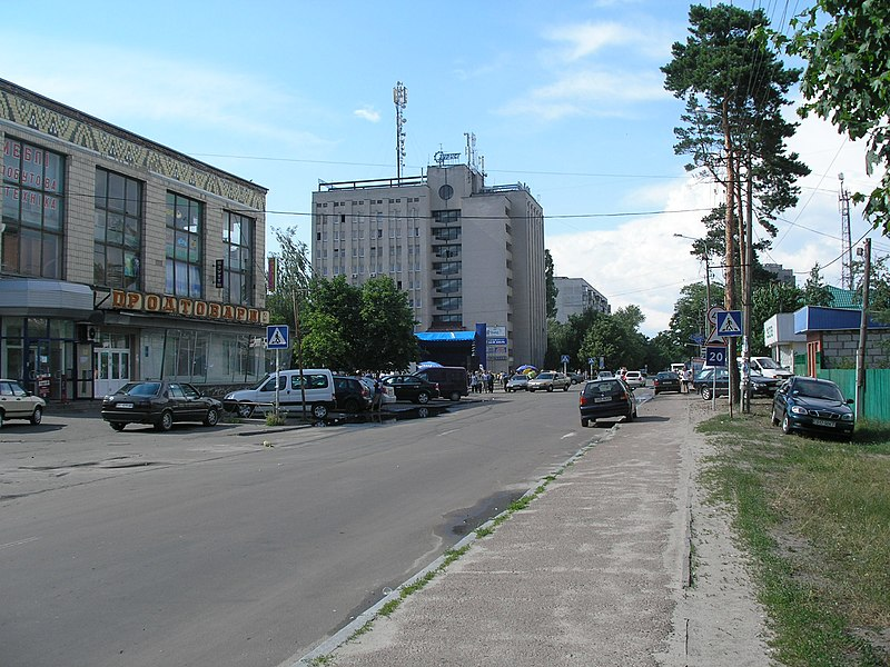 Fájl:Irpin city center.JPG