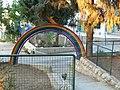 Israel Neve Shalom school and rainbow.jpg