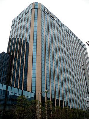 Isuzu motors head office oomori bell port.JPG
