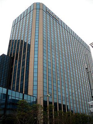 Isuzu Motors - Isuzu Motors' head office (Minami-