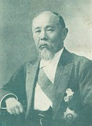 Portrait of Ito Hirobumi