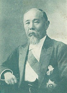 Ito Hirobumi as President of Rikken Seiyu Kai in 1903.jpg
