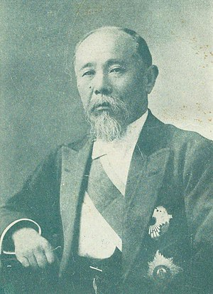 Itō Hirobumi - Image: Ito Hirobumi as President of Rikken Seiyu Kai in 1903