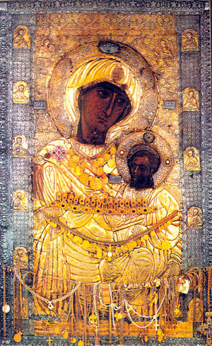 Panagia Portaitissa - Our Lady of Iveron, Mount Athos, Greece