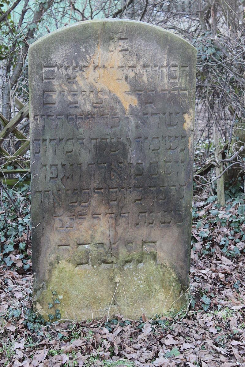 Jüdischer Friedhof Bolzum Sehnde-Bolzum Niedersachsen 19.JPG