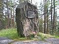 J.Z.Dunker's memorial - panoramio.jpg