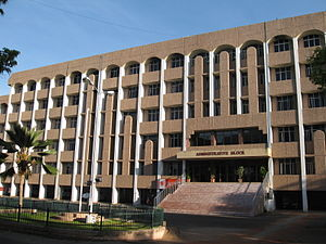 Jawaharlal Institute of Postgraduate Medical Education and Research - Administrative block
