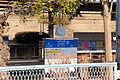 JP-Kanagawa-Sotetsu-Izumino-Station-Platform-Clock.JPG