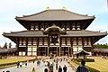 JP-Nara-Tōdai-Ji-Great-Buddha-Hall.JPG
