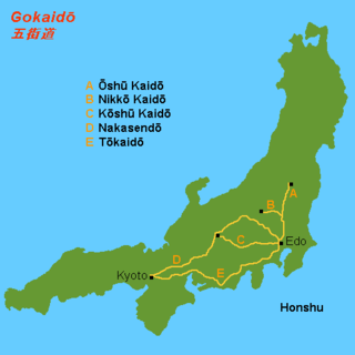 Tōkaidō (road) road of premodern Japan. sometimes mean region (see Q1196306)