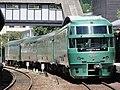 JRK-Kiha72-Yufuin-Station 20110913.jpg