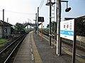 JRShikoku-Kotoku-line-T04-Ikenotani-station-platform-20100803.jpg