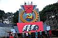JVP-may-day-rally-2016.jpg