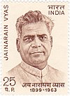 Jai Narayan Vyas 1974 stamp of India.jpg