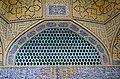 Jama Masjid Isfahan Aarash (168).jpg