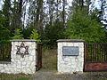 Janów, cmentarz żydowski 01.JPG