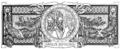 Janus Bifrons by Adolphe Giraldon.png