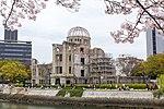 Japan 030416 Hiroshima 01.jpg