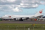 Japan Airlines Boeing 747-400 SYD Gilbert.jpg