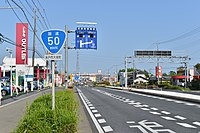 Japan National Route 50 in Otsuka-cho,Mito city,Ibaraki.JPG