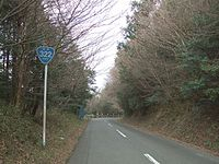 Japan Route 322 at Hatcho-touge.jpg