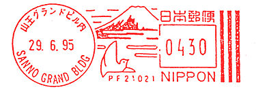 Japan stamp type AC2.jpg