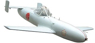 Yokosuka MXY-7 <i>Ohka</i> Japanese Navy purpose-built, rocket-powered human-guided kamikaze attack aircraft