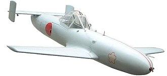 Yokosuka MXY-7 Ohka - Ohka Model 11 replica at the Yasukuni Shrine Yūshūkan war museum.