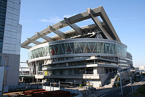 2006 FIVB Volleyball Men's World Championship - Image: Japanese Saitama Super Arena