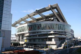 Saitama Super Arena - Image: Japanese Saitama Super Arena
