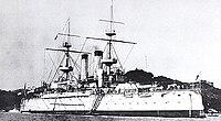 Japanese battleship Yashima.jpg