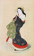 Japanese courtesan.jpg