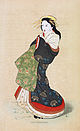 Japanese courtesan
