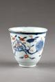 Japansk kopp från 1700-talet - Hallwylska museet - 96014.tif
