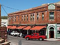 Jerome Historic District 253.JPG