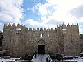 Jerusalem Damascus gate (11354549766).jpg