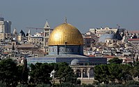 Jerusalem Dome of the rock BW 3.JPG