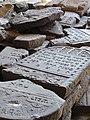 Jewish Tombstones Piled in Casemate - Brest Fortress - Brest - Belarus - 04 (27381431902).jpg