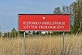 Jezioro Imielińskie w Warszawie 2019b.jpg