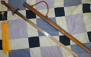 Jian - Image: Jian (sword)