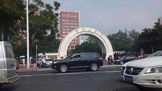 Jinan University - Gate of the campus