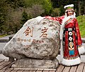 Jiuzhaigou Sichuan China Woman-in-traditional-costume-01.jpg