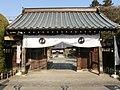 Jizo-in (Kawaguchi).JPG