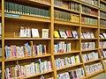 Kakamigahara City Central Library business books corner ac.jpg