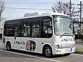 Kakamigahara City Fureai Bus at Shin-Unuma Station 02.jpg