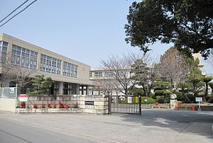 Kakogawa Municipal Kakogawa Junior High School.JPG
