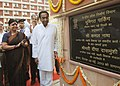 Kamal Nath unveiling the plaque to inaugurate the Underground Parking facility, at Nirman Bhawan, New Delhi on May 08, 2013. The Minister of State for Urban Development, Smt. Deepa Dasmunsi is also seen.jpg